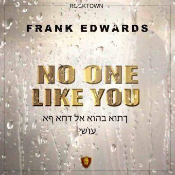 No One Like You Frank Edwards